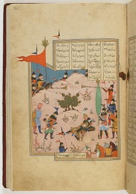 <em>Khamsa</em> (Quintet) by Nizami (d.1209)
