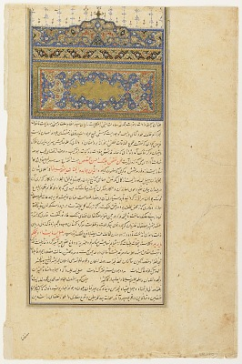 Folio from a <em>Rawdat al-safa</em> (Garden of felicity) by Mirkhwand (d. 1498); verso: Sarlawh and text; recto: blank