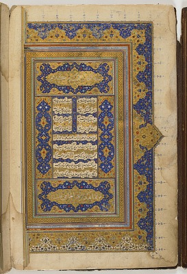 <em>Kitab al-khamsa</em> (Book of the five poems) by Jami (d. 1492)