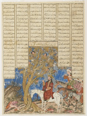 Folio from a <em>Shahnama</em> (Book of kings) by Firdawsi (died 1020); recto: Iskandar (Alexander) and the talking tree; verso: text