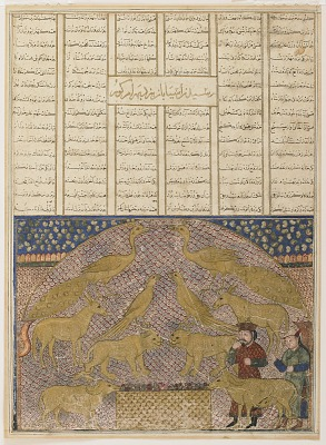 Folio from a <em>Shahnama</em> (Book of kings) by Firdawsi (died 1020); recto: text:; verso: illustration and text: Bahram Gur finds Jamshid's treasure