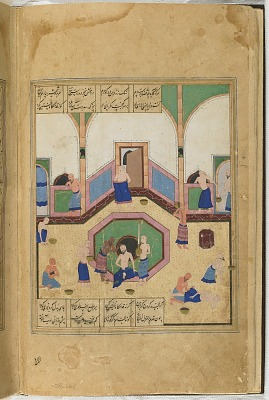 Folio from a <em>Khamsa</em> (Quintet) by Nizami (d.1209); recto: text; verso: illustration: Caliph al-Ma'mun and the barber