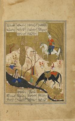 Folio from a <em>Khamsa</em> (Quintet) by Nizami (d.1209); recto: text; verso: illustration: Khusraw sees Shirin bathing