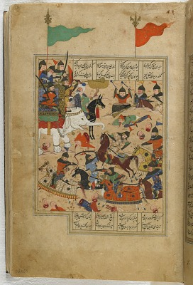 Folio from a <em>Khamsa</em> (Quintet) by Nizami (d.1209); recto: illustration: A battle between the forces of Khusraw and Bahram Chubina; verso: text