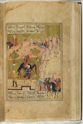 Folio from a <em>Khamsa</em> (Quintet) by Nizami (d.1209); verso: illustration: Shirin on horseback carried on the shoulders of Farhad; recto: text
