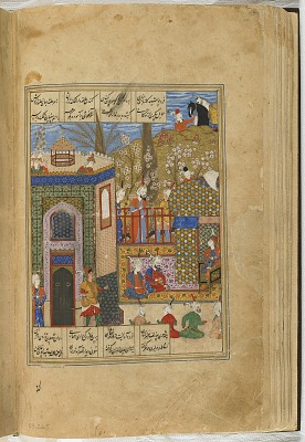Folio from a <em>Khamsa</em> (Quintet) by Nizami (d.1209); verso: illustration: Shirin grants an audience to Khusraw; recto: text