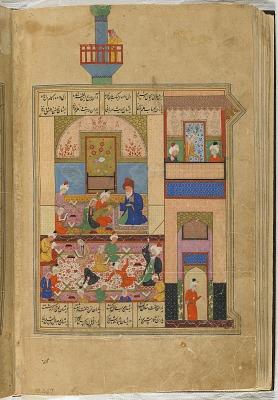 Folio from a <em>Khamsa</em> (Quintet) by Nizami (d. 1209); verso: illustration: The youthful Qays (Majnun) and Layla at school; recto: text