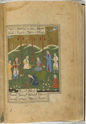 Folio from a <em>Khamsa</em> (Quintet) by Nizami (d.1209); verso: illustration; Layla and her attendants are in the grove of palms; recto: text