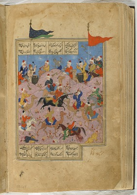 Folio from a <em>Khamsa</em> (Quintet) by Nizami (d.1209); verso: illustration: Nufal champions Majnun's cause in battle; recto: text