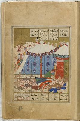 Folio from a <em>Khamsa</em> (Quintet) by Nizami (d.1209); recto: illustration: The last meeting of Layla and Majnun; verso: text