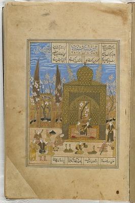 Folio from a <em>Khamsa</em> (Quintet) by Nizami (d.1209); recto: illustration: Bahram Gur in the yellow pavilion on Sunday; verso: text