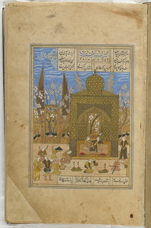 Image for Folio from a Khamsa (Quintet) by Nizami (d.1209); recto: illustration: Bahram Gur in the yellow pavilion on Sunday; verso: text