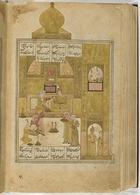 Folio from a <em>Khamsa</em> (Quintet) by Nizami (d.1209); verso: illustration: Bahram Gur visits the princess of the green pavilion on Monday; recto: text