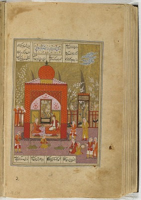 Folio from a <em>Khamsa</em> (Quintet) by Nizami (d.1209); verso: illustration: Bahram Gur visits the princess in the red pavilion on Tuesday; recto: text