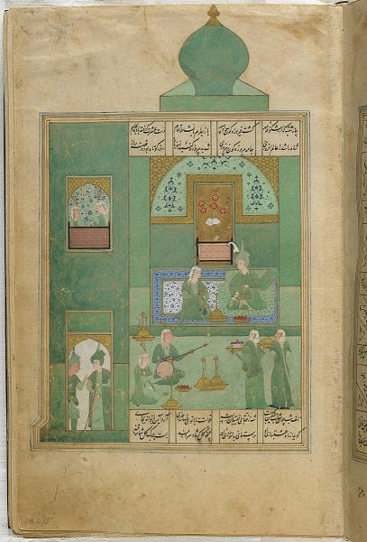 Image for Folio from a Khamsa (Quintet) by Nizami (d.1209); recto: illustration: Bahram Gur in the turquoise-blue pavilion on Wednesday; verso: text
