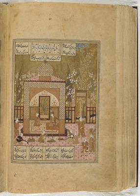 Folio from a <em>Khamsa</em> (Quintet) by Nizami (d.1209); verso: illustration: Bahram Gur visits the princess in the sandal pavilion; recto: text