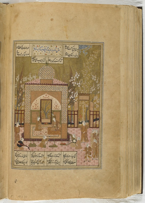 Image for Folio from a Khamsa (Quintet) by Nizami (d.1209); verso: illustration: Bahram Gur visits the princess in the sandal pavilion; recto: text