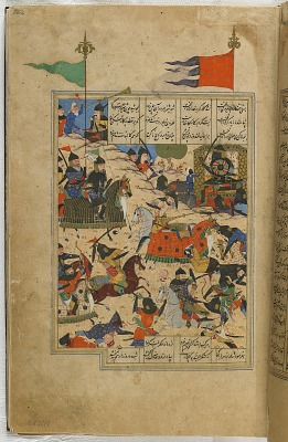 Folio from a <em>Khamsa</em> (Quintet) by Nizami (d.1209); recto: illustration: Alexander Battling the Zangis; verso: text