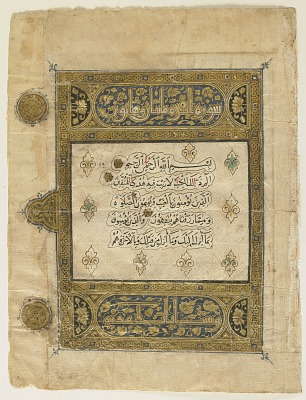 Folio from a Qur'an, 2:1-25