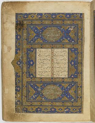<em>Khamsa</em> (Quintet) by Nizami ( d. 1209)