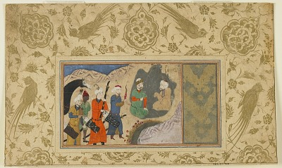 Folio from an unidentified text; Iskandar (?) visits a hermit