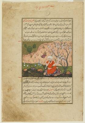 Folio from an <em>Aja'ib al-makhluqat wa gharaib al-mawjudat</em> (Wonders of creation and oddities of existence) by al-Qazvini (died 1283); recto: A man by the edge of a stream; verso: text