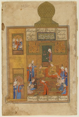 Folio from a <em>Khamsa </em> (Quintet) by Nizami; recto: Bahram Gur and the Princess in the Yellow Pavilion; verso: text, Princess telling the story