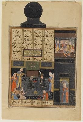 Folio from a <em>Khamsa</em> (Quintet) by Nizami (died 1209); verso: text and illustration: Bahram Gur and the Princess in the Black Pavilion; recto: text