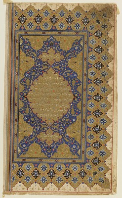Folio from a <em>Shahnama</em> (Book of kings) by Firdawsi (died 1020); recto: preface, left-hand half of a double page frontispiece; verso: sarlawh and text