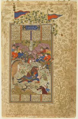 Folio from a <em>Shahnama</em> (Book of kings) by Firdawsi (d.1020); verso: Rustam slays Suhrab; recto: text