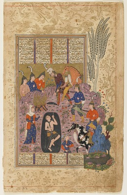 Folio from a <em>Shahnama</em> (Book of kings) by Firdawsi (d.1020); verso: Rustam rescues Bijan from the pit; recto: text