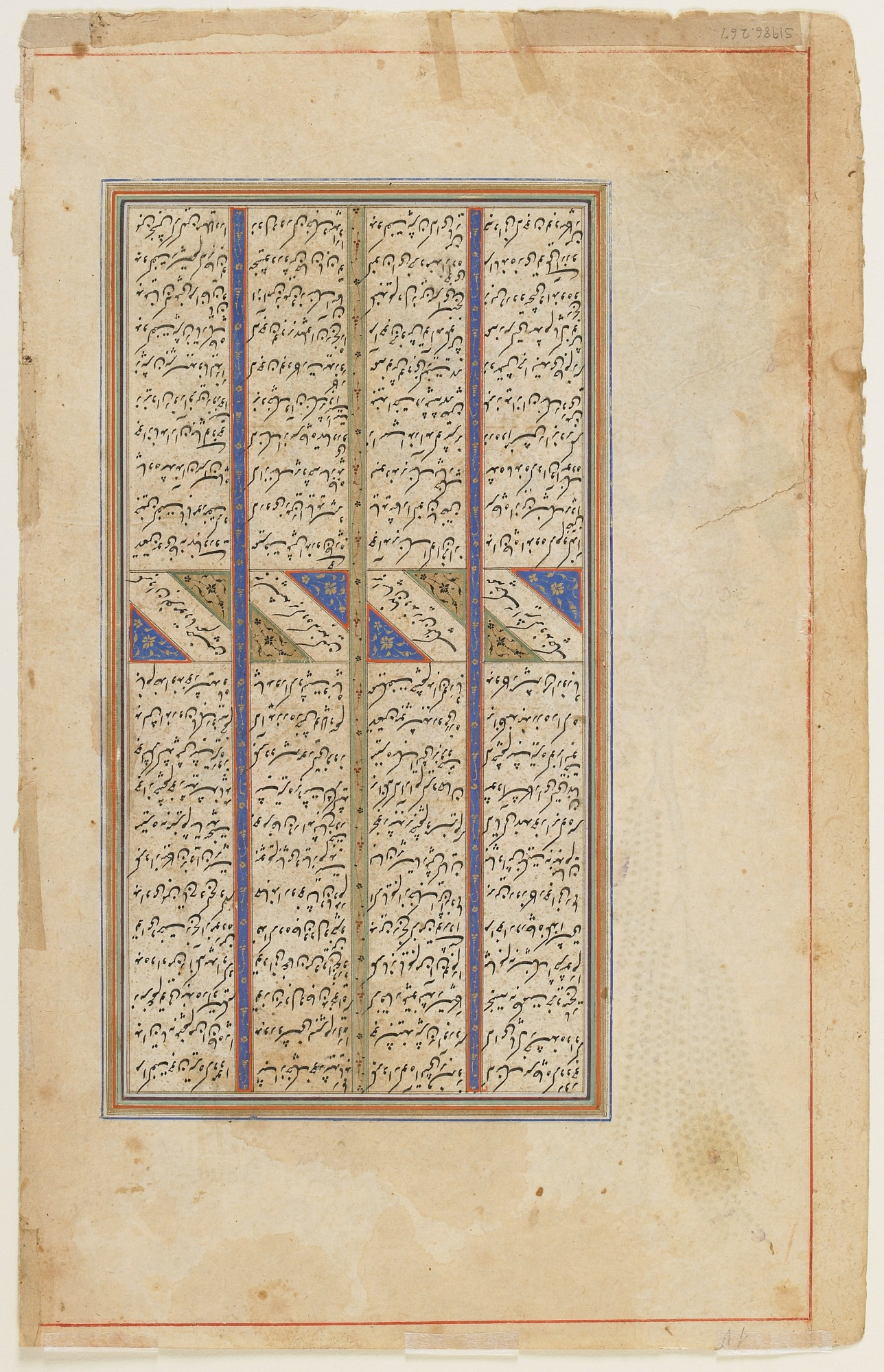 Folio from a Shahnama (Book of kings) by Firdawsi (d.1020); verso: Rustam rescues Bijan from the pit; recto: text