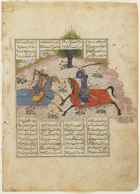 Folio from a <em>Shahnama</em> (Book of kings) by Firdawsi (d. 1020); Rustam and Isfandiyar in combat