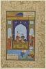 thumbnail for Image 1 - Folio from a Yusuf u Zulaykha by Jami (d. 1492); verso: Potiphar and Zulaykha enthroned; recto: text