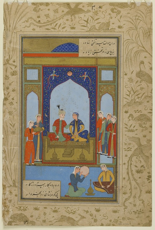 Image 1 for Folio from a Yusuf u Zulaykha by Jami (d. 1492); verso: Potiphar and Zulaykha enthroned; recto: text
