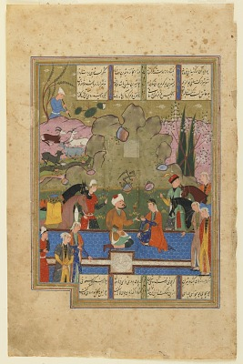 Folio from a <em>Khamsa</em> (Quintet) by Nizami; recto: Shirin seated with Farhad by the milk conduit; verso: text