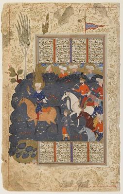 Folio from a <em>Shahnama</em> (Book of Kings) by Firdawsi (d.1020); recto: Iskandar and Khidr on horseback; verso: text, Iskandar seeks the fountain of life