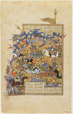 Folio from a <em>Shahnama</em> (Book of kings) by Firdawsi (d.1020); Battle between Bahram Chubina and Sava