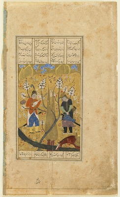 Folio from a <em>Shahnama</em> (Book of kings) by Firdawsi (d.1020); verso: Giv finds Kay Khusraw; recto: text: Giv finds Kay Khusraw in Turan's meadow