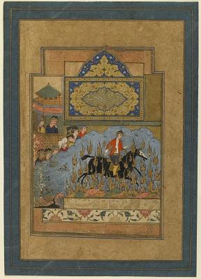 Folio from a <em>Shahnama</em> (Book of kings) by Firdawsi (d.1020); Siyawush's ordeal by fire