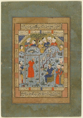 Folio from an unidentified text; Bahram Gur presides over the execution of the tyrannical vizier