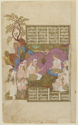 Folio from a <em>Shahnama</em> (Book of kings) by Firdawsi (d.1020); recto: The court of Gayumarth; verso: text: Siyamak slain by the black demon