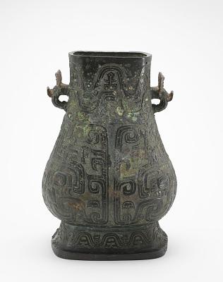 Ritual wine container (<em>hu</em>) with masks