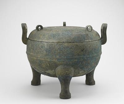 Lidded ritual food cauldron (<em>ding</em>) with dragon interlace