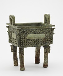 Square ritual food cauldron (fangding) with serpents and taotie