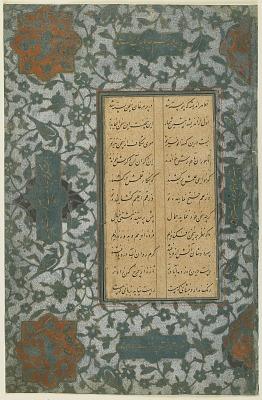 Folio from a <em>Khamsa</em> (Quintet) by Nizami (d.1209); recto: text; verso: text