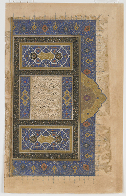 Folio from a <em>Divan</em> (collected poems) by Hafiz (d. 1390); verso: frontispiece; recto: inscription and seals