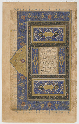 Folio from a <em>Divan</em> (collected poems) by Hafiz (d. 1390); recto: left-hand half of a double-page frontispiece; verso: text, poem of spiritual love and moral rectitude