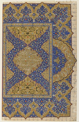 Frontispiece from a Qur'an, recto: blank, verso: text: right-hand half of a double-page frontispiece, sura 1:1-5