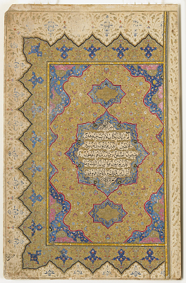 Folio from a Qur'an, sura 2:1-4, left-hand half of a double-page frontispiece